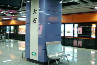 【跟地铁南拓】广州地铁三号线各车站介绍(图) - 阿当 - don.com