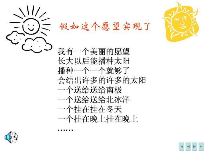 教学要有匠心(八)-良药苦口加层糖衣,知识枯燥添点情趣 - qdgcq - 青岛从容