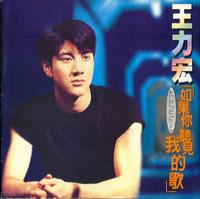 LeeHom专辑总汇{上} - 音乐超人 - 音乐超人