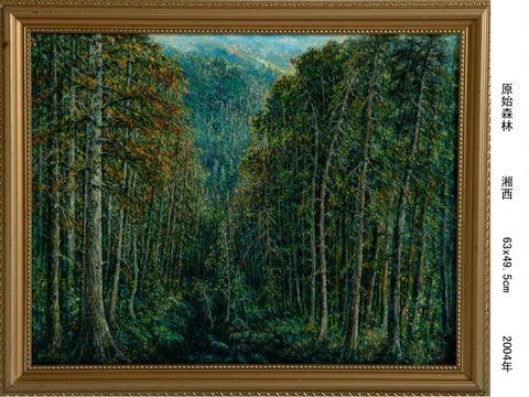 原始森林 - 雷枚 - 雷枚