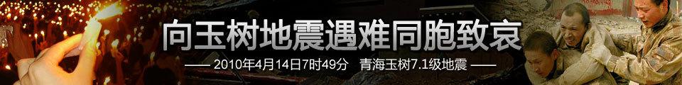 举国哀悼 - yunhe65 - yunhe65的博客
