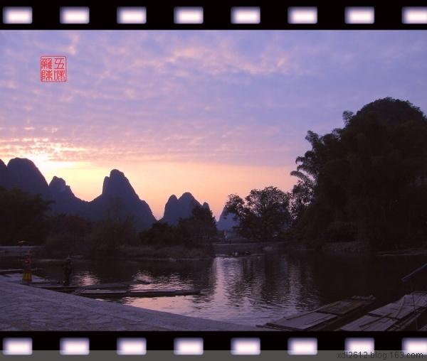 桂林行之——阳朔风情(原) - 五味杂陈 - 我的人生驿站