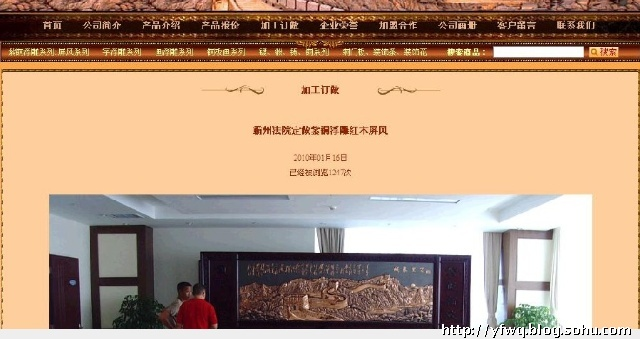 河北霸州市法院耗资过亿建楼 一屏风价18万-张洪峰 - 张洪峰 - 张洪峰