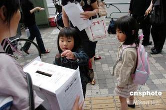 日本人在抗震救灾中的九个画面 【编辑】