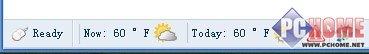 浏览器迷你天气预报栏