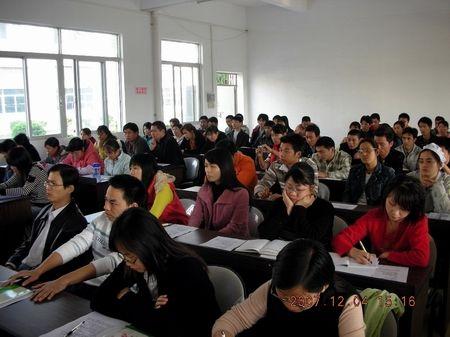 【日记】高素质管理团队是企业成功的关键 - 湛汝松 - 新塘拾贝