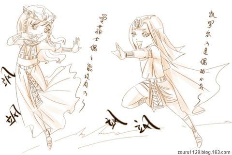 少女时代时的穿越之神作 - RR-妖 - RR---没有梦想,何必远行