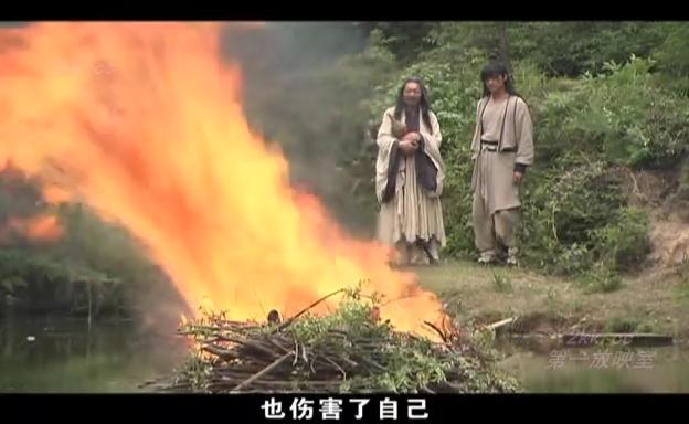 当易小川要亲手火化掉吕素时,内心有的只是愧疚,因为