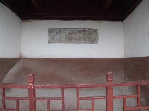冷落了苏东坡 - liuyj999 - 刘元举的博客