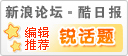 """情敌变成我的""""爱情导师"""" - 踏雪寻梅 - 李新月3186的博客"""