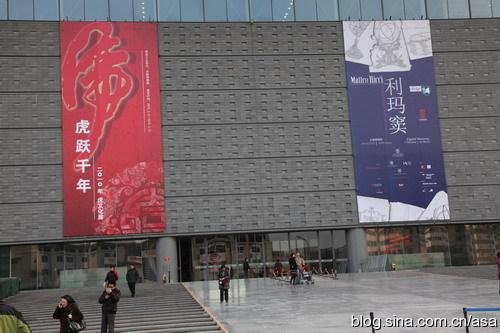 虎年正月初五吃饺子参观首都博物馆 - 懒蛇阿沙 - 懒蛇阿沙的博客