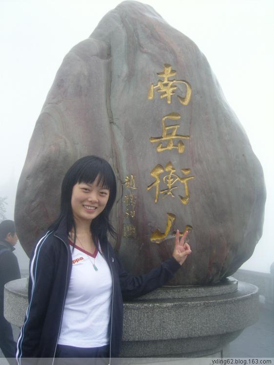 看江山如此多娇 - 玫瑰仙子 - 玫瑰仙子