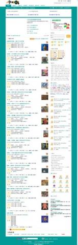 互动儿童美术馆新版上线 http://www.arthd.com/etms - 夜路煞冷 - 薛学凡少儿美术