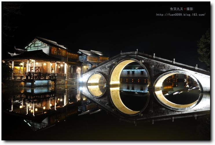 (原创)09春节(3)——夜色阑珊 何似在人间 - 鱼笑九天 - 鱼笑九天