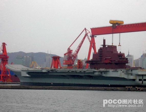 十年艰辛:中国改进瓦良格号航母工作终于大功告成了! - 岩松 - 铁警岩松的博客