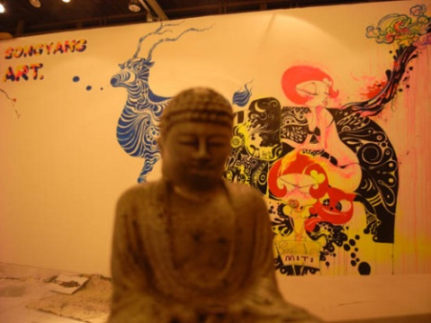 2008年11月18日 - songyangart - 宋洋的漫画世界