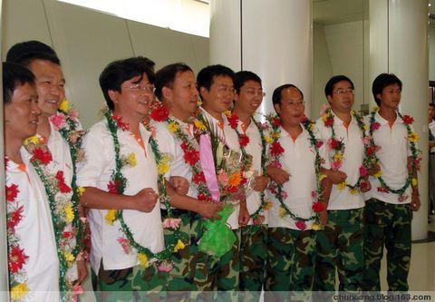 2008年5月29日湖北省疾控防病救灾队员载誉归来 - chuncang - chuncan的博客欢迎你!