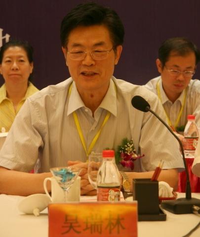"""远东成为中国民企首家""""全国企业文化示范基地"""" - 远东蒋锡培 - 远东蒋锡培"""