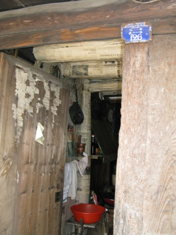 星期天,去了镜岭的洞坑 - 江村一老头 - 江村一老头的茅草屋