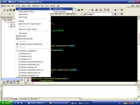 之后保存为c语言源文件格式