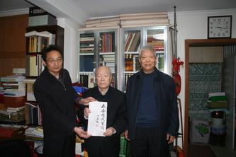 和赵博平区长去北京