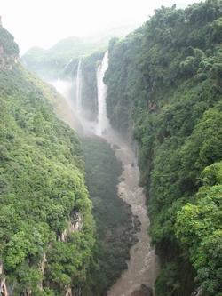 2007年8月31日贵州旅游介绍