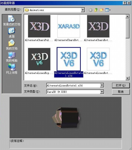 制作立体3D文字 - 笑看风云 - 笑看风云的博客