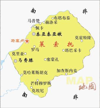 """世界""""国中国""""大全之莱索托 - 《地图》 - 《地图》杂志官方博客"""