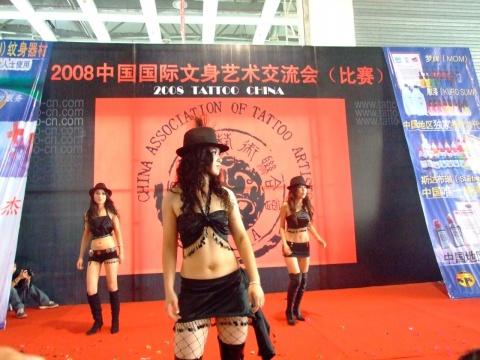 刺客阿东的博客 - 太原阿东纹身