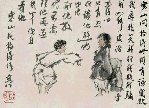 【紫金庵里拜三宝】 - 诚如战 - 【右眼近視  贰柒伍】