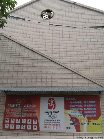 兴隆镇一日 - 四一 - 创造社新任社长宋石男