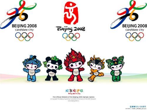 2008年北京奥运会手抄报相关知识资料大全