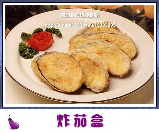用油不多独领风骚的茄子宴(茄子的30种做法) - wanghg_2006 - 我的博客