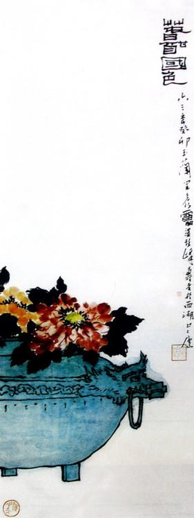 李可染作品欣赏2 - 香儿 - .