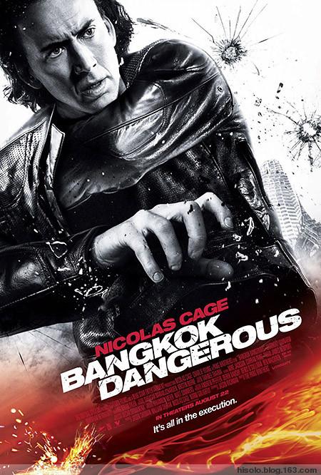 【电影】《曼谷杀手》(Bangkok Dangerous )-扯蛋的杀手原则 - SOLO - Solo的表面现象