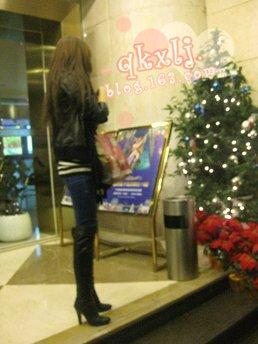 2008年12月11日 - 呛口小辣椒 - 呛口小辣椒的博客