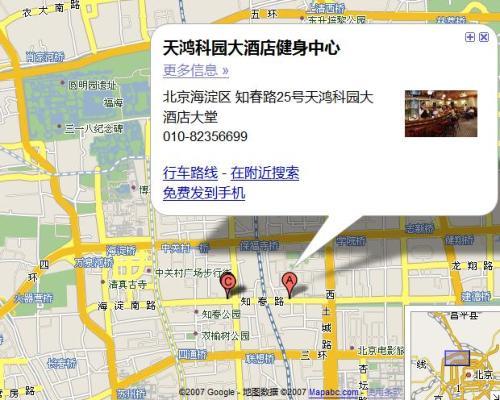 2007年搜索引擎调查报告与市场格局座谈会邀请函 - 吕伯望 - 中国互联网观察