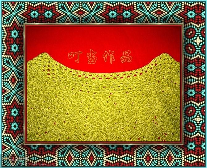 我贝壳花衣的钩编过程 - 梅兰竹菊 - 梅兰竹菊的博客