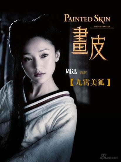 2008下半年十大期待港片 - yuruan - 黎黎影视明星博客