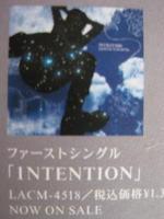 铃村健一~新しい音色入手~ - posaifen - ┼流动的地平线┼