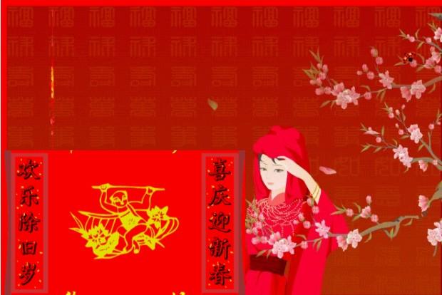 恭祝各位新春愉快 - 绝地再生 - ◢▂絕哋侢眚 愽客▂◣