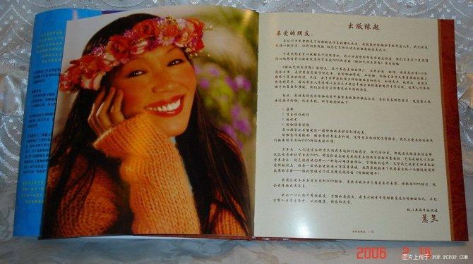 蕙兰瑜伽教程 - 梅兰竹菊 - 梅兰竹菊的博客