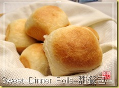 Sweet   Dinner Rolls--甜餐包