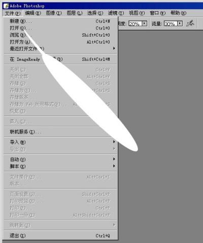 图层蒙板、渐变与画笔三者配合的神奇效果 - 林子 - .