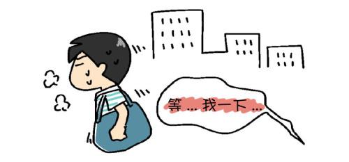 废人的必杀技 - 小步 - 小步漫画日记