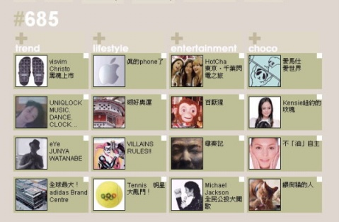 香港MJ五十岁生日专集 - 血翼天使 - 天使聚集地