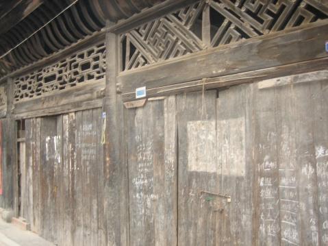 漫川古镇的遗迹和风情(摄影原创) - 醉望明月 - 醉望明月的博客