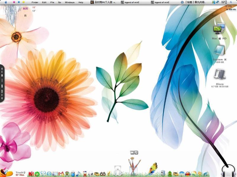 电脑桌面竟然可以这样COOL[电脑桌面绣](强烈推荐)转 - 六月飞雪 - 六月飞雪