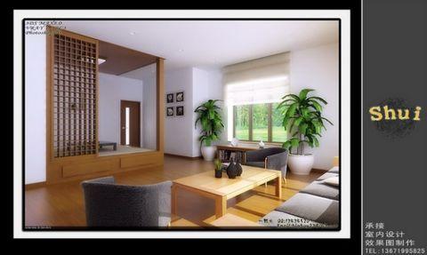 引用 62款客厅效果图 - 天山雪莲 - 天山雪莲的博客