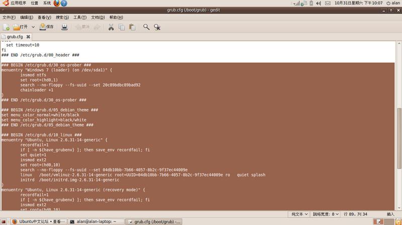 WIN 7下光盘安装Ubuntu9.10,简单配置并修改启动项~ - 灯火栏栅 - 一角博客